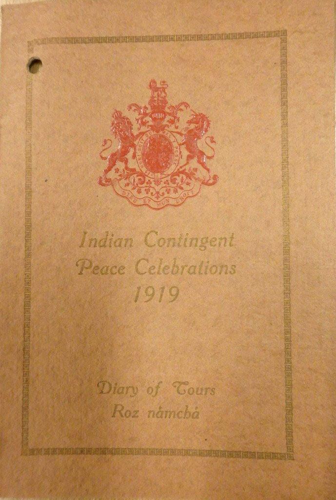 Photo credit: British Library/IOR/L/MIL/7/5873